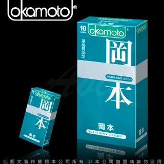 【Okamoto岡本】Skinless Skin 潮感潤滑型保險套(10入裝-12hr)