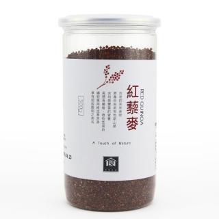 【食事良商】天然紅藜麥.紅印加麥(500g/罐)