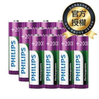 【PHILIPS】低自放鎳氫充電電池 AA 3號(2000mAh 12入)