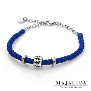 【Majalica】925純銀  幸福齒輪  編織臘繩手鍊  名媛淑女款 單個價格 PH5006-2(藍色)