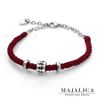 【Majalica】925純銀  幸福齒輪  編織臘繩手鍊  名媛淑女款 單個價格 PH5006-3(紅色)