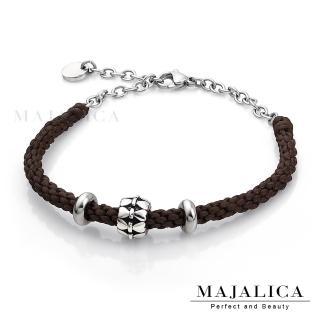 【Majalica】925純銀  幸福齒輪  編織臘繩手鍊  名媛淑女款 單個價格 PH5006-4(咖啡)