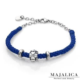 【Majalica】925純銀  滾動幸福  編織臘繩手鍊  名媛淑女款 單個價格 PH5007-2(藍色)