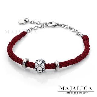 【Majalica】925純銀  滾動幸福  編織臘繩手鍊  名媛淑女款 單個價格 PH5007-3(紅色)