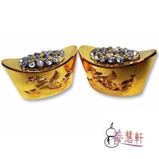 【養慧軒】銅鎏金 鑲水鑽 實心雙喜金元寶(單顆長約5公分)