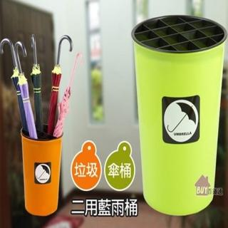 【生活King】雨傘架/傘桶/垃圾桶(2色可選)