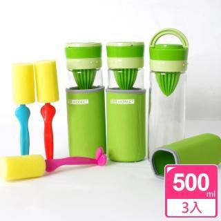 【宜居家】500ml多功能玻璃榨汁泡茶磨汁杯(三入)
