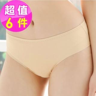 【AJM】冰絲無痕 低腰三角褲(隨機色-6件組)
