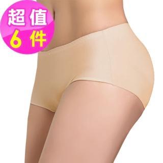 【AJM】冰絲無痕 中腰平口褲(隨機色-6件組)