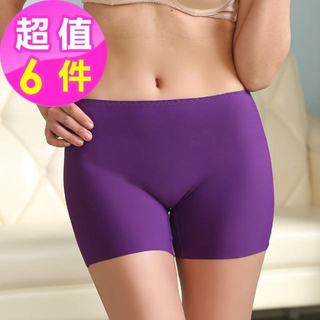 【AJM】冰絲無痕 舒適安全褲(隨機色-6件組)