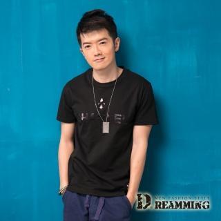 【Dreamming】韓系街頭潮流CHANNEL圓領短T(共四色)