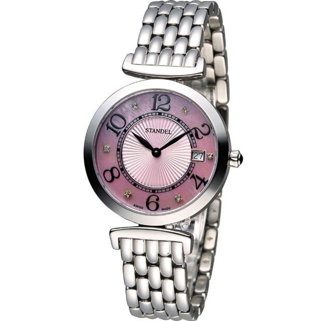 【Standel】Luxury 詩丹麗 極光系列時尚鑽錶(5S1501-111S-PM 粉)