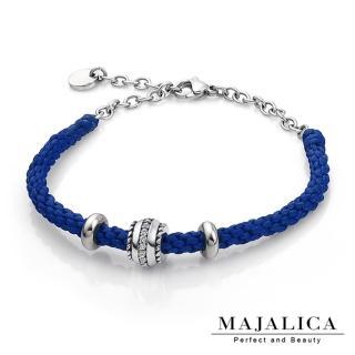 【Majalica】925純銀  奇幻橡木桶  編織臘繩手鍊  名媛淑女款 單個價格PH5009-2(藍色)