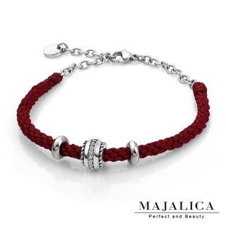 【Majalica】925純銀  奇幻橡木桶  編織臘繩手鍊  名媛淑女款 單個價格PH5009-3(紅色)