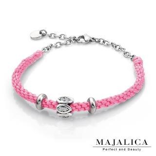 【Majalica】925純銀  神祕之眼  編織臘繩手鍊  名媛淑女款 單個價格 PH5010-1(粉色)