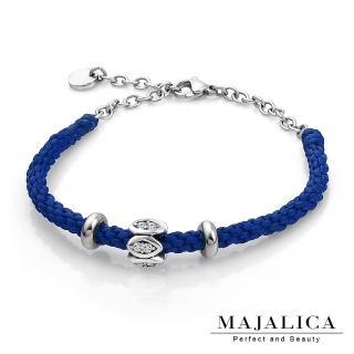 【Majalica】925純銀  神祕之眼  編織臘繩手鍊  名媛淑女款 單個價格 PH5010-2(藍色)