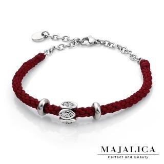【Majalica】925純銀  神祕之眼  編織臘繩手鍊  名媛淑女款 單個價格 PH5010-3(紅色)