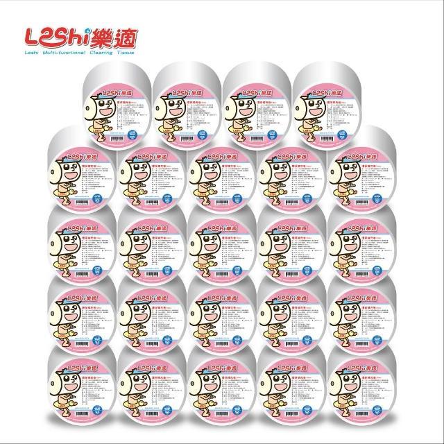 【Leshi樂適】嬰兒乾濕兩用布巾-護理巾(超值補充組-2400抽)