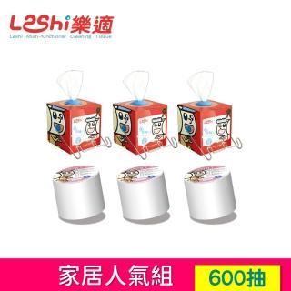 【Leshi樂適】嬰兒乾濕兩用布巾/護理巾(家居人氣組-600抽)
