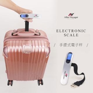 【旅遊首選、旅行用品】便攜式行李秤 電子秤 快遞秤 掛秤