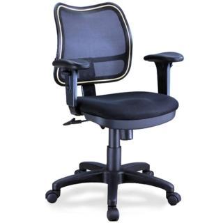 【aaronation愛倫國度】升降PU扶手彈性尼龍網背電腦椅(i-RS105SG)