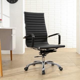 【BuyJM】舒特鋁合金腳PU輪皮面高背電腦椅
