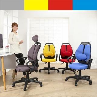 【BuyJM】邦尼防潑水雙背可調頭枕辦公椅(4色)