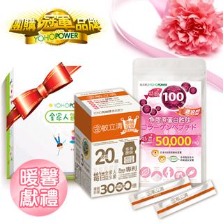 【悠活原力】金敏立清益生菌+膠原蛋白禮盒