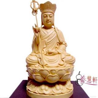 【養慧軒】金剛砂陶土精雕佛像-地藏王菩薩(木色)