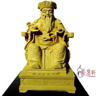 【養慧軒】金剛砂陶土精雕佛像-土地公財神(木色)