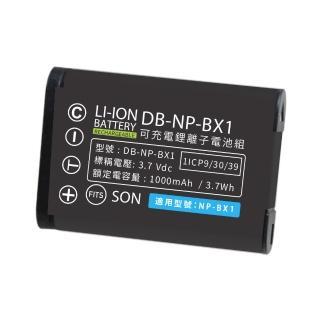 【Kamera】鋰電池(for Sony NP-BX1)