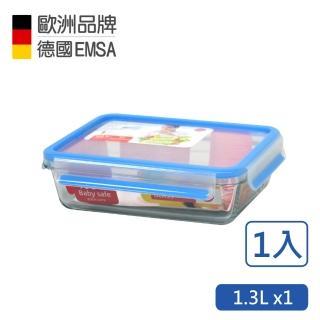 【德國EMSA】專利上蓋無縫頂級 玻璃保鮮盒德國原裝進口保固30年(1.3L)