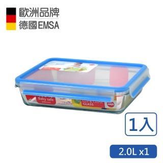 【德國EMSA】專利上蓋無縫頂級 玻璃保鮮盒德國原裝進口保固30年(2.0L)