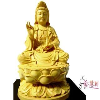 【養慧軒】金剛砂陶土精雕佛像-淨瓶蓮花觀音菩薩(木色)