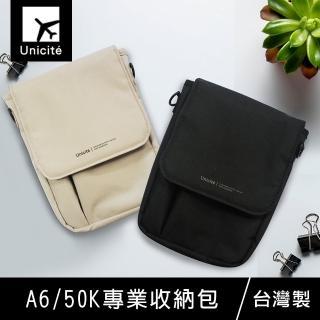 【珠友】A6/50K專業收納包/附登山扣