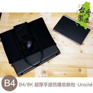 【珠友】B4/8K 超厚手提防護收納包