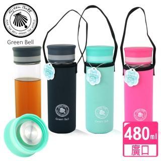 【GREEN BELL綠貝】480ml單層廣口玻璃水瓶/隨行杯(桃色)