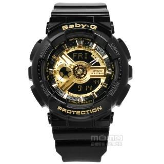 【BABY-G】率性潮流‧搶眼立體雙顯腕錶_酷黑x亮金(BA-110-1A)