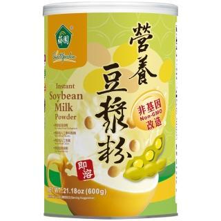 【薌園】營養豆漿粉(600公克)