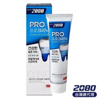【韓國2080】專業亮白牙膏-多效護理(125gX3入)
