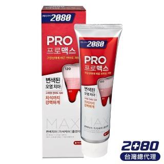 【韓國2080】專業亮白牙膏-除垢脫漬(125gX3入)
