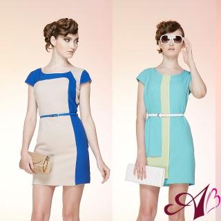 【A3】法式歐普摩登洋裝(綠色/藍色)