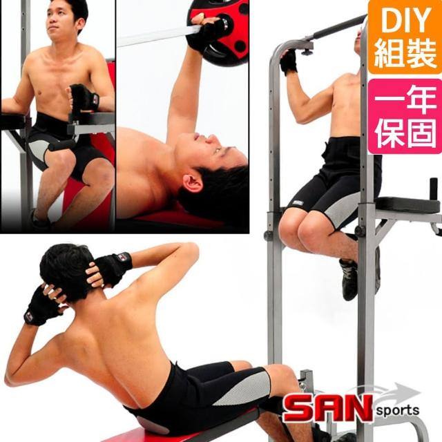 【SAN SPORTS】第三代室內單槓雙槓+仰臥起坐板(MC177-10103)