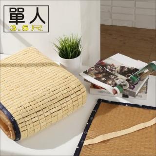 【BuyJM】日式專利3D立體透氣網單人加大3.5尺麻將涼蓆-附鬆緊帶