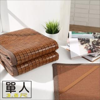 【BuyJM】天然炭化專利3D立體透氣單人加大3.5呎麻將涼蓆-附鬆緊帶款(3.5*6.2呎)