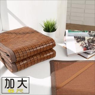 【BuyJM】天然炭化專利3D立體透氣雙人加大6呎麻將涼蓆-附鬆緊帶(6*6.2呎)