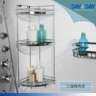 【DAY&DAY】三層轉角架(ST3033S-3CH)