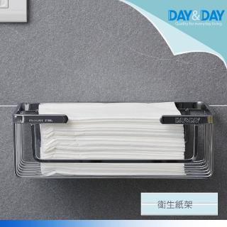 【DAY&DAY】抽取式衛生紙架(ST3208A)
