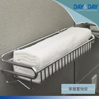 【DAY&DAY】單層置物架(ST3268-1)