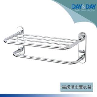 【DAY&DAY】高級毛巾置衣架(ST2269L-2)